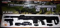 Снайперская винтовка на пульках 6мм CYMA P.1161