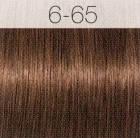 Шварцкопф Игора краска 6-65 Темно-Русый Шоколадный Золотистый Igora Royal Schwarzkopf 60 мл