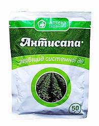 Антисапа 50 гр, оригинал