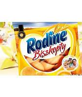 Печенье бисквит Rodine Biszkopty  180гр