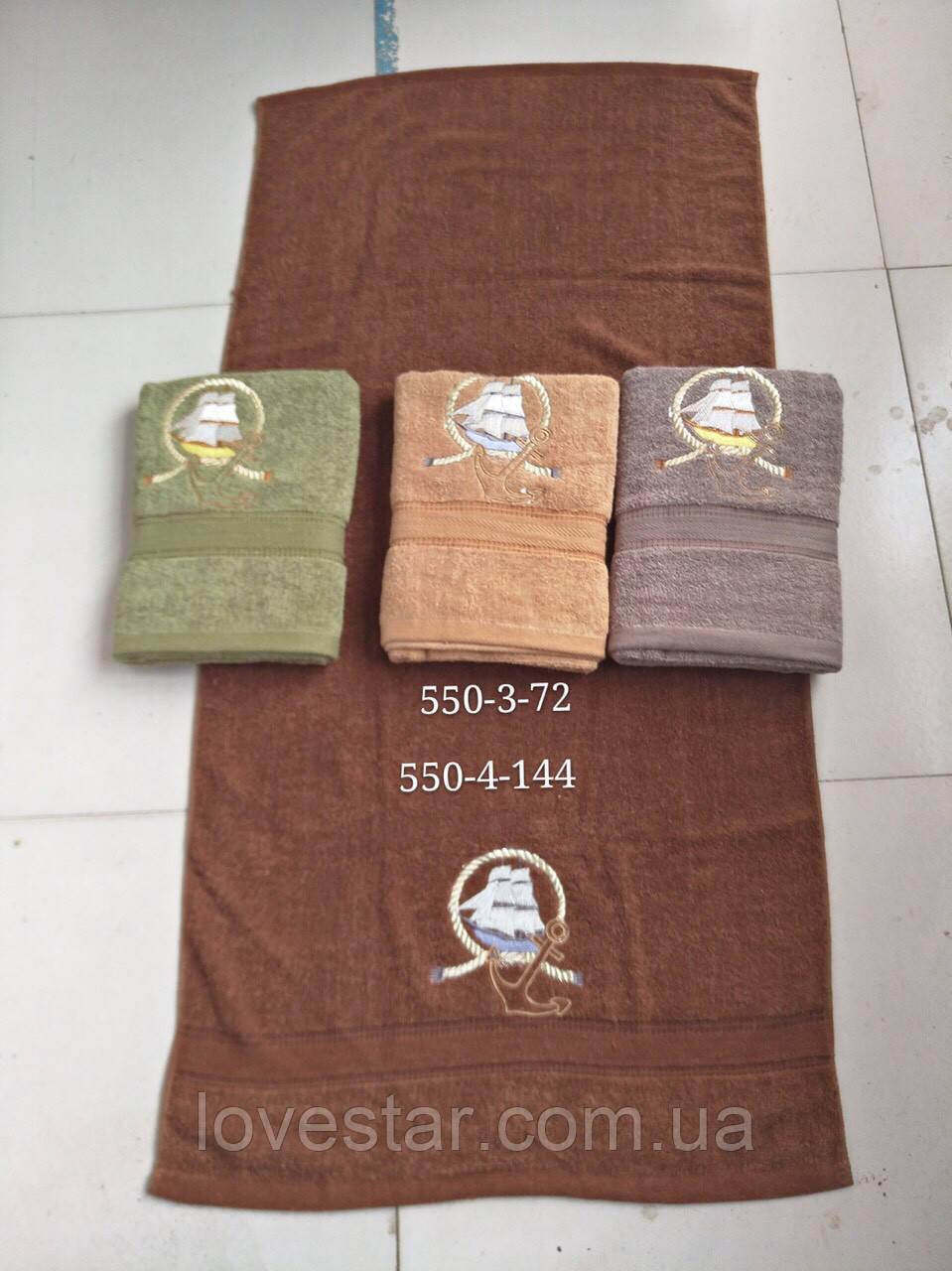 Полотенце Банное махровое 70*140