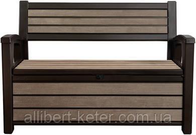 Садова скриня-лавка HUDSON STORAGE BENCH темно-коричнева (Keter)