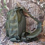Рюкзак Mil-tec Assault Pack Small 8,5 л, фото 2