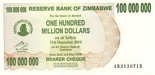 Зимбабве 100000000 доларов 2008 год UNC