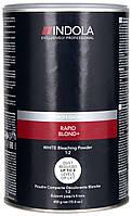 Индола Беспылевой осветляющий порошок белый Rapid Blond+ Indola Professional  450 г
