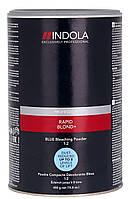 Индола Беспылевой осветляющий порошок голубой Rapid Blond+ Indola Professional 500 г