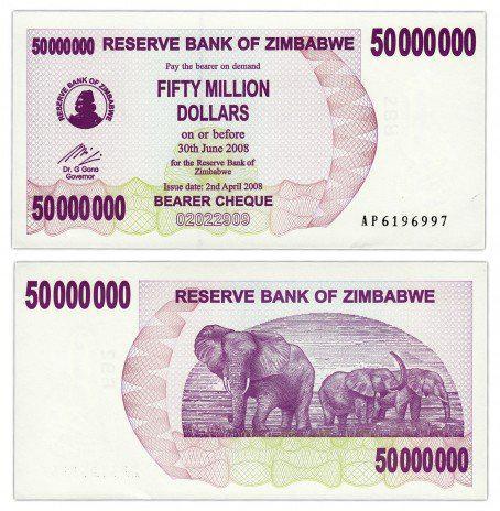 Зимбабве 50000000 Dollars 2008г. UNC