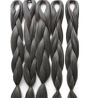 Канекалон  YG171 (серый) 165 гр