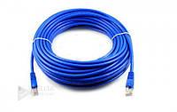 Кабель для зовнішньої прокладки інтеренет LAN CAT5 синій, 20m, кабель для підключення мережі інтернет