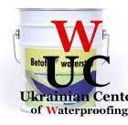 Гідроізоляційне покриття BETOFIX WATERSTOP 5 кг