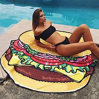 Швидковисихаючий пляжний рушник Гамбургер