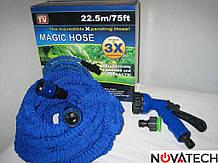 Поливочный шланг Magic Hose 22.5 m + насадка распылитeль