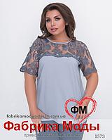 Элегантная блуза прямого кроя с коротким рукавом от ТМ Минова батал официальный сайт р. 42-56
