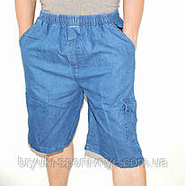 Бриджи мужские под джинс - большие размеры, фото 3