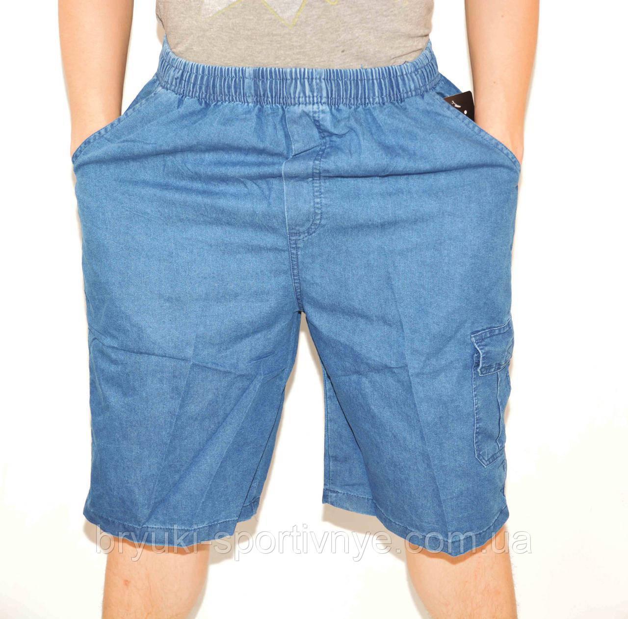 Бриджи мужские под джинс - большие размеры