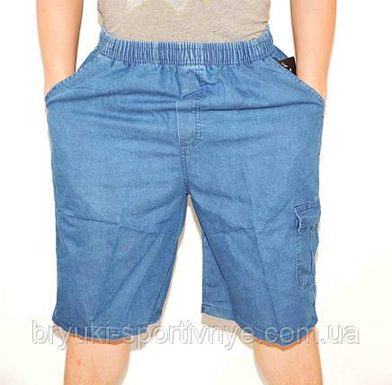 Бриджи мужские под джинс - большие размеры, фото 2