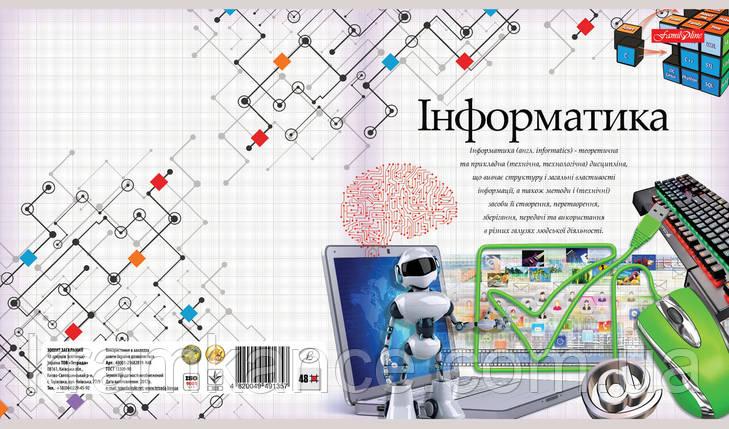 "Тетрадь ""IНФОРМАТИКА"" 48 листов ТЕТРАДА клетка , фото 2"