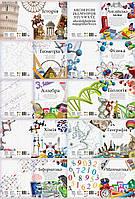 Тетрадь предметная (комплект 10 шт) 48 листов ТЕТРАДА клетка