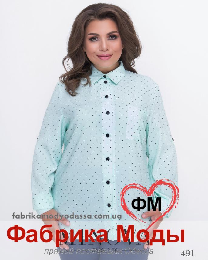 Рубашка с оригинальным принтом прямого кроя от ТМ Минова батал официальный сайт р. 50-56