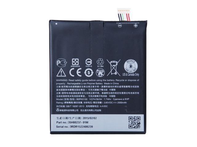 Аккумуляторная батарея B0PKX100 для мобильного телефона HTC Desire 626, Desire 626G