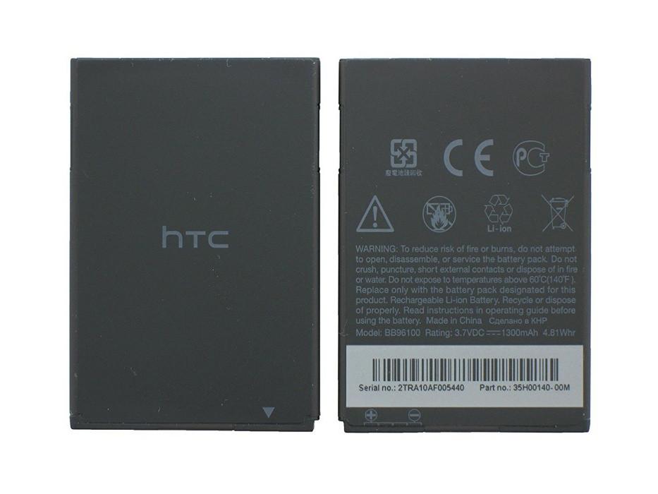 Акумуляторна батарея BB96100/BG32100/BA S530 для мобільного телефону HTC A7272 Desire Z, EVO Shift 4G, G11, G12, S510e Desire S, T8698 Mozart
