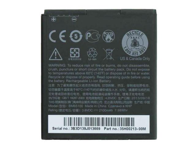 Акумуляторна батарея BM65100 для мобільного телефону HTC Desire 501, Desire 510, Desire 601, Desire 601 Dual SIM, Desire 700 Dual sim