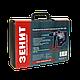 Перфоратор электрический Zenit ЗПВ-1200, фото 4