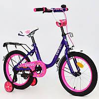 """Двухколесный велосипед Corso 16"""" С16100 детям 5-6 лет цвет фиолетово-розовый"""