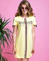 Женское летнее платье со стразами (Сангрия lzn)
