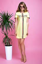 Женское летнее платье со стразами (Сангрия lzn), фото 3
