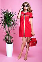 Женское летнее платье со стразами (Сангрия lzn), фото 2