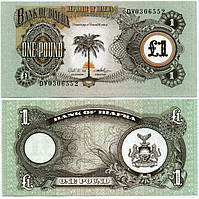 Биафра / Biafra 1 Pound (1968-69) Pick 5a UNC