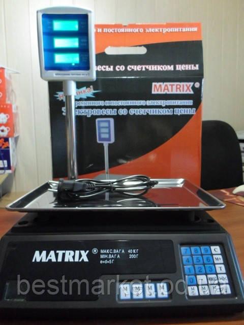 Весы торговые со стойкой MATRIX MX 411