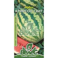 ТМ ВЕЛЕС Арбуз Кримсон Свит 1,5г