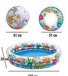 Детский надувной бассейн Intex 59469 «Аквариум» с мячом и кругом, 132 х 28 см, фото 4