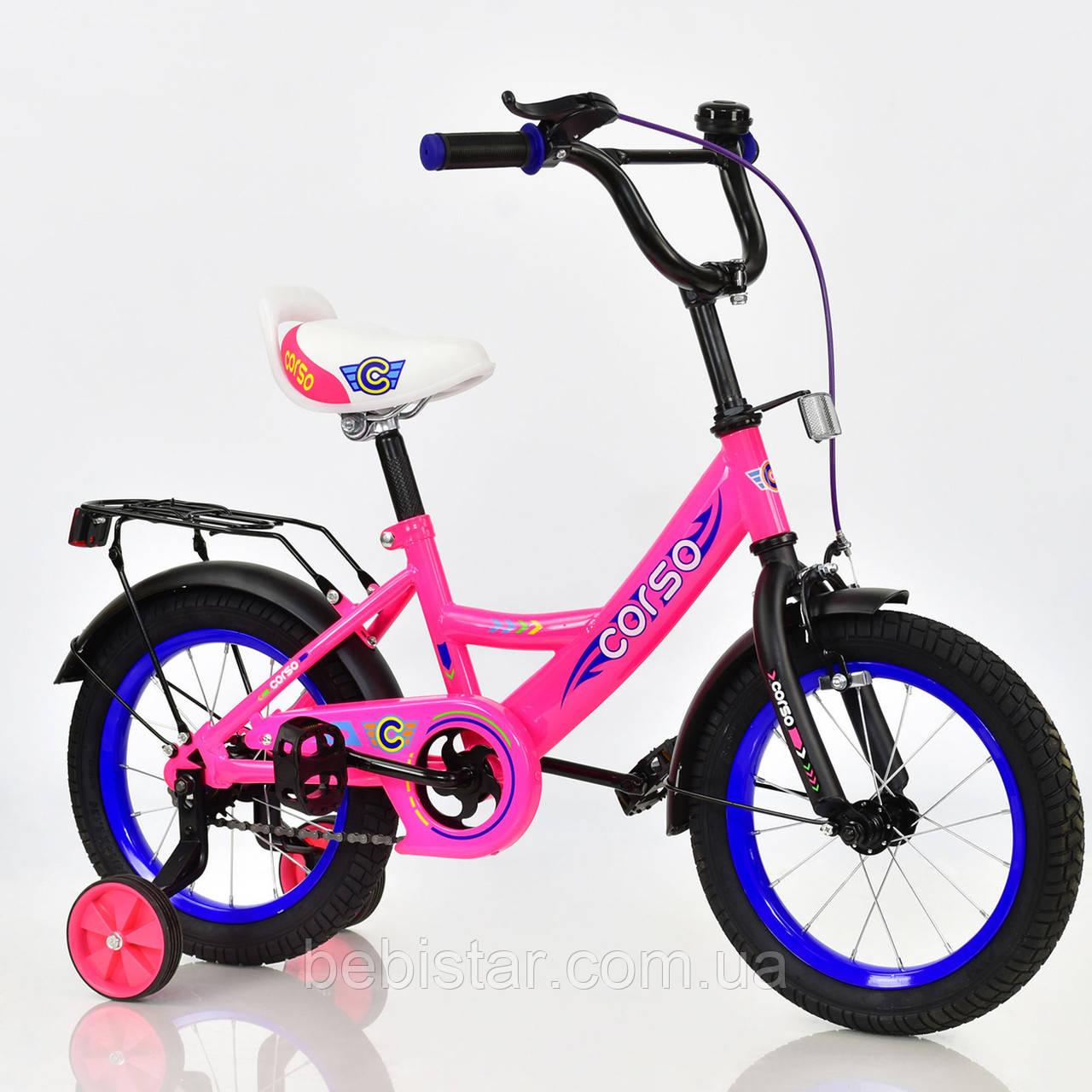 """Двухколесный велосипед Corso 14"""" детям 4-5 лет цвет розовый"""