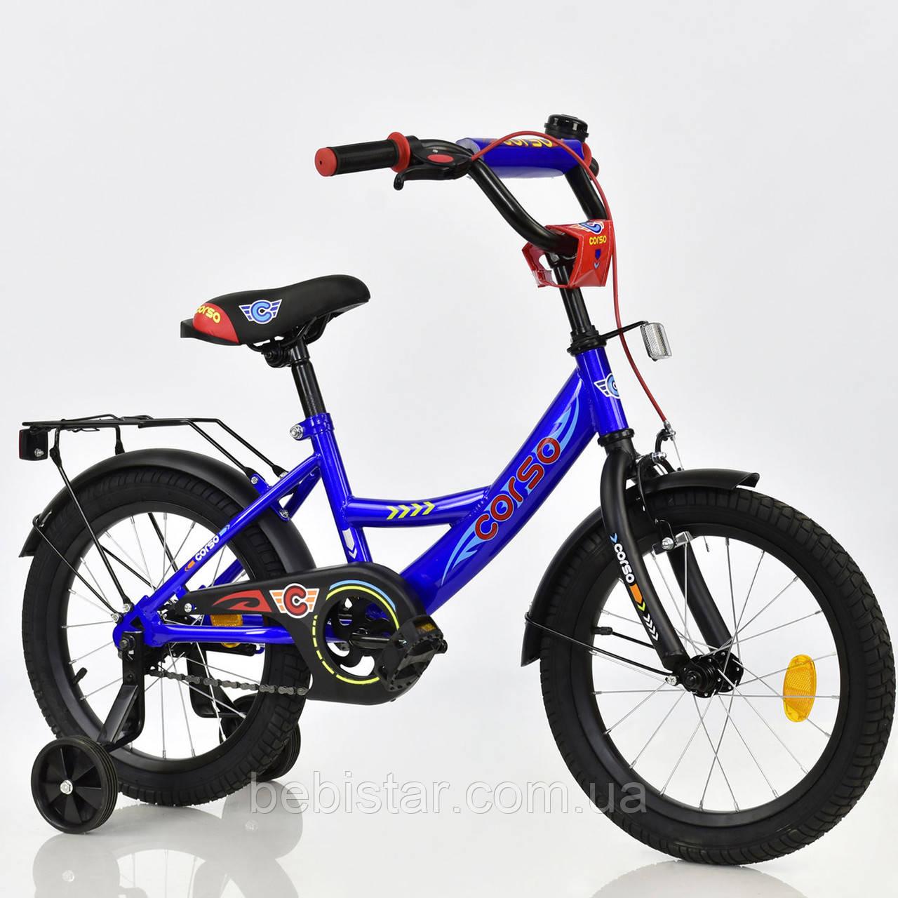 """Двухколесный велосипед Corso 14"""" детям 4-5 лет цвет синий"""