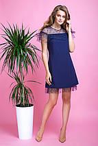 Женское платье с сеткой и жемчугом (Тиана lzn), фото 3