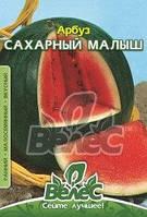 ТМ ВЕЛЕС Арбуз Сахарный малыш 8г МАКСИ