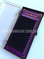 Ресницы Nagaraku отдельные длины изгиб D