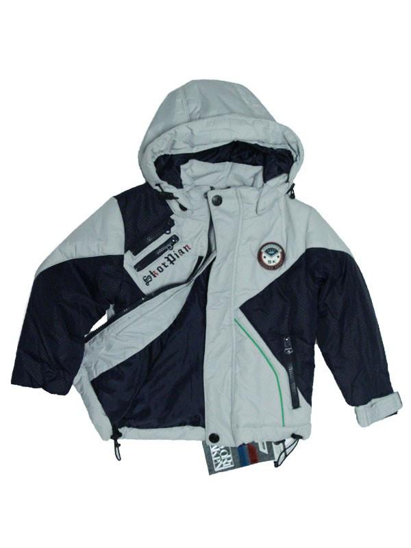 Куртка демисезонная Skorpian для мальчика  от 3 до 5 лет серая
