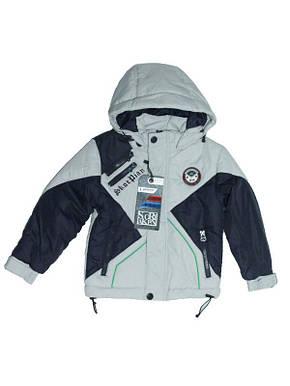 Куртка демисезонная Skorpian для мальчика  от 3 до 5 лет серая, фото 2