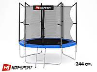 Батут для детей Hop-Sport 8ft (244cm) blue с внутренней сеткой  для дома и спортзала, Львов