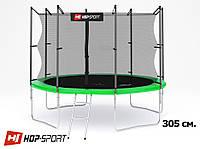 Батут для детей Hop-Sport 10ft (305cm) green с внутренней сеткой  для дома и спортзала, Львов
