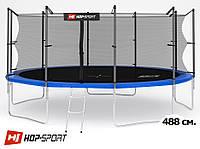 Батут для детей Hop-Sport 16ft (488cm) blue с внутренней сеткой  для дома и спортзала, Львов