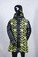 Зимняя куртка с геометрическим узором (желтая), фото 1