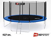 Батут для взрослых Hop-Sport 14ft (427cm) blue с внешней сеткой для дома и спортзала, Львов