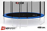 Батут с сеткой и лестницей Hop-Sport 16ft (488cm) blue с внешней сеткой  для дома и спортзала, Львов