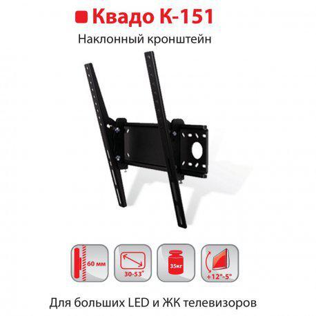 Универсальный кронштейн для телевизора Квадо К-151