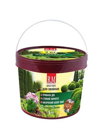 Добриво для хвойних гранульоване 1 кг, Royal Mix, фото 2